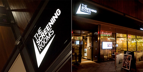 The Screening Rooms located at The Brewery Quarter in Cheltenham